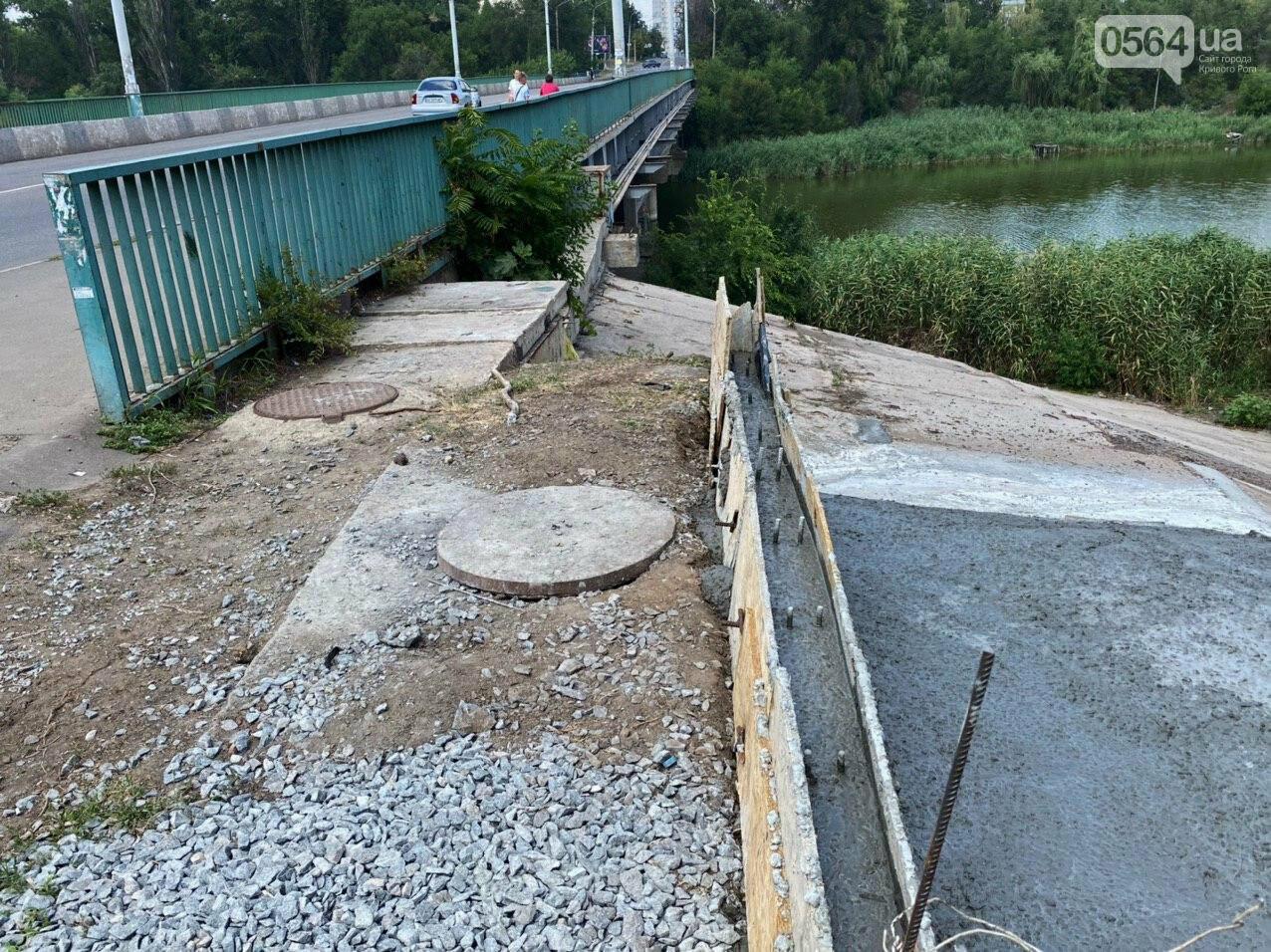 В Кривом Роге опять ремонтируют мост, где 5 лет назад произошло ЧП, - ФОТО , фото-8