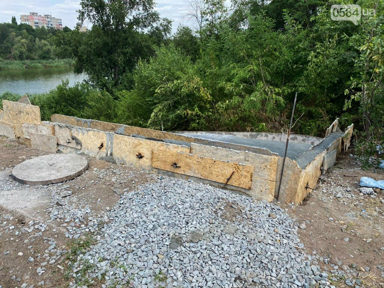 В Кривом Роге опять ремонтируют мост, где 5 лет назад произошло ЧП, - ФОТО , фото-7