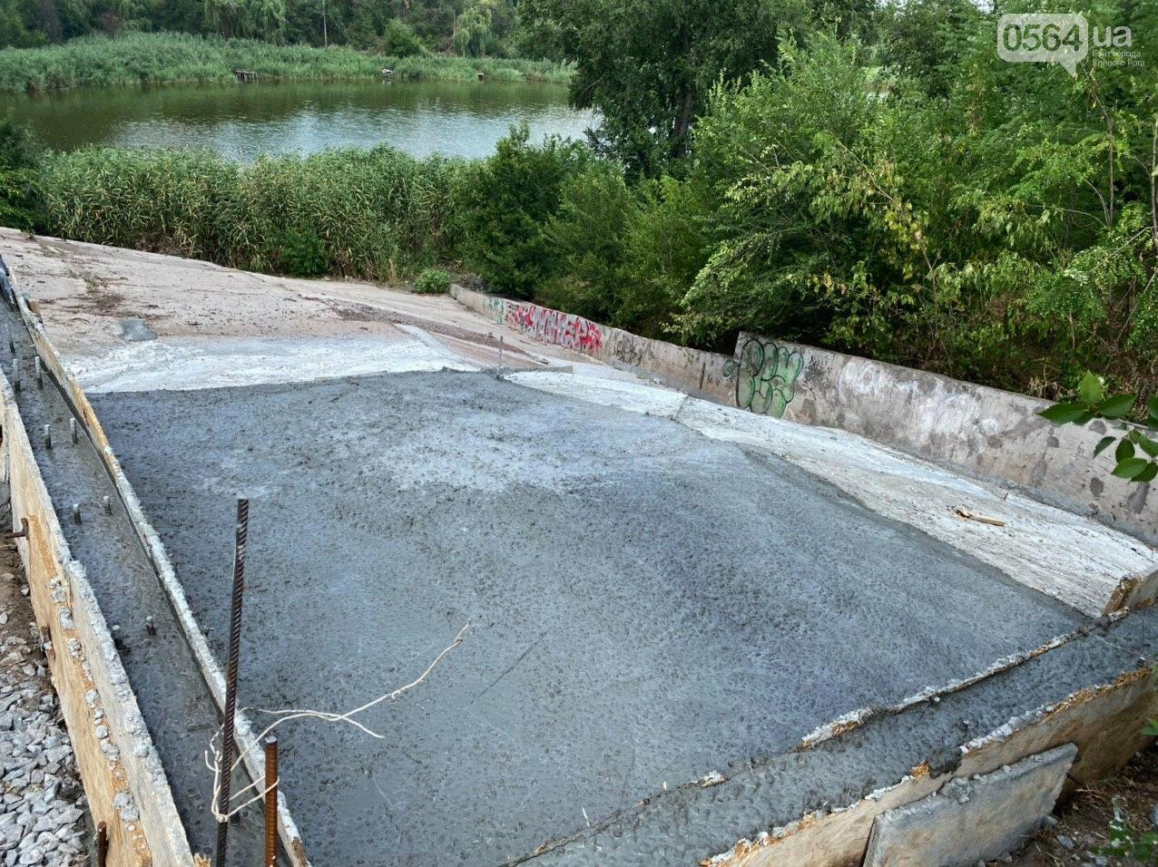 В Кривом Роге опять ремонтируют мост, где 5 лет назад произошло ЧП, - ФОТО , фото-6