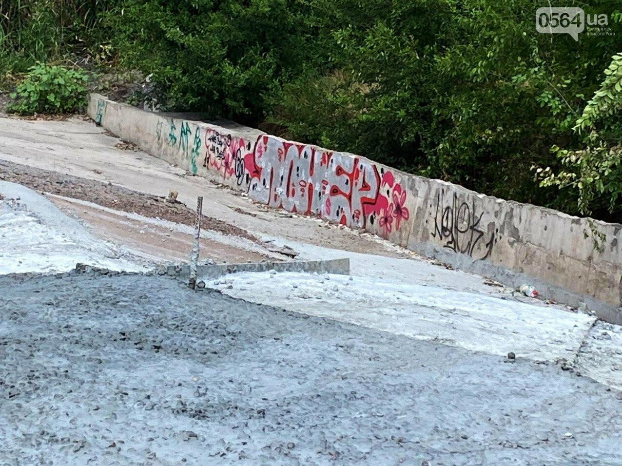 В Кривом Роге опять ремонтируют мост, где 5 лет назад произошло ЧП, - ФОТО , фото-5