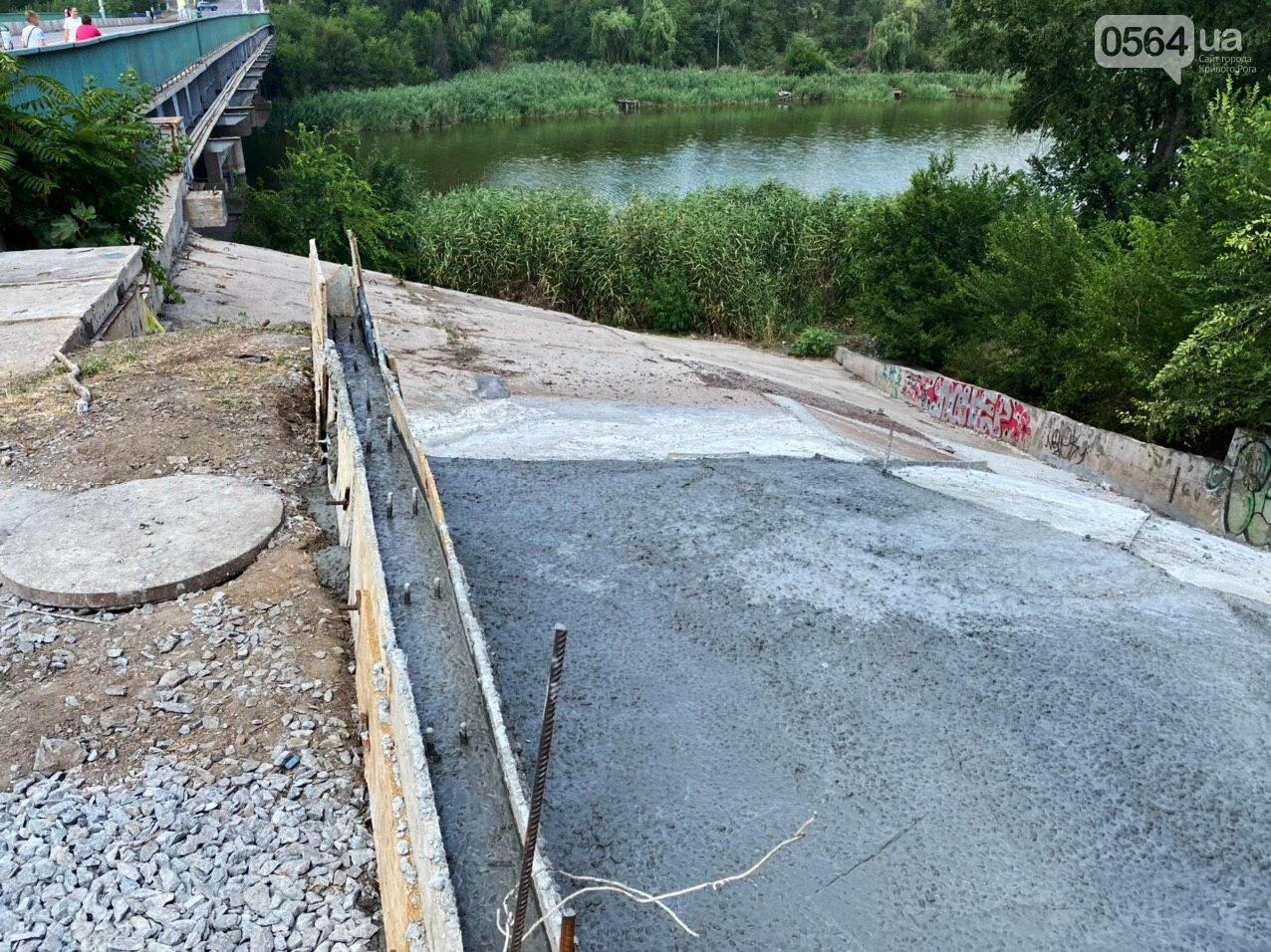 В Кривом Роге опять ремонтируют мост, где 5 лет назад произошло ЧП, - ФОТО , фото-4