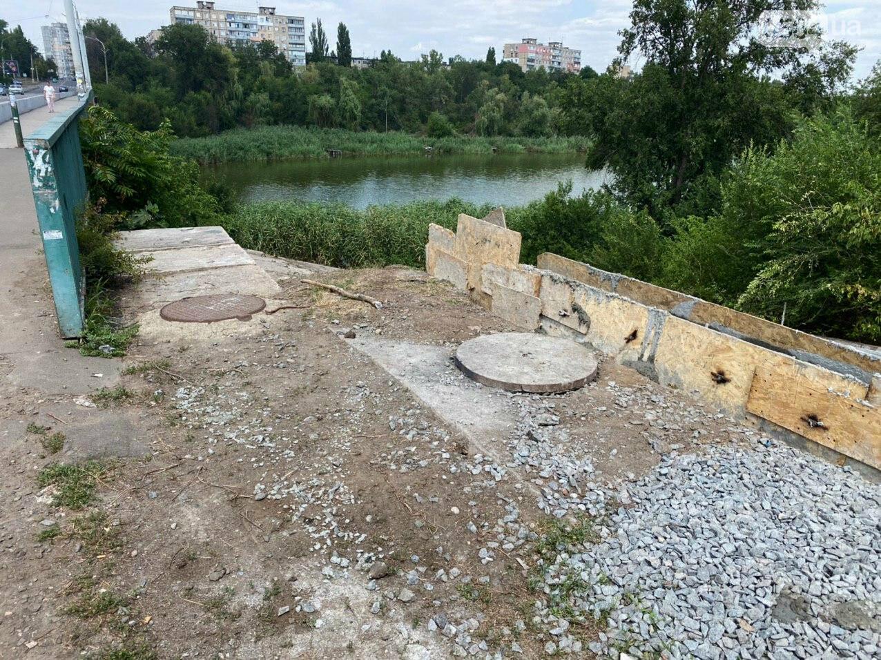В Кривом Роге опять ремонтируют мост, где 5 лет назад произошло ЧП, - ФОТО , фото-3