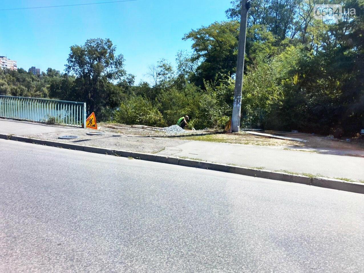 В Кривом Роге опять ремонтируют мост, где 5 лет назад произошло ЧП, - ФОТО , фото-14