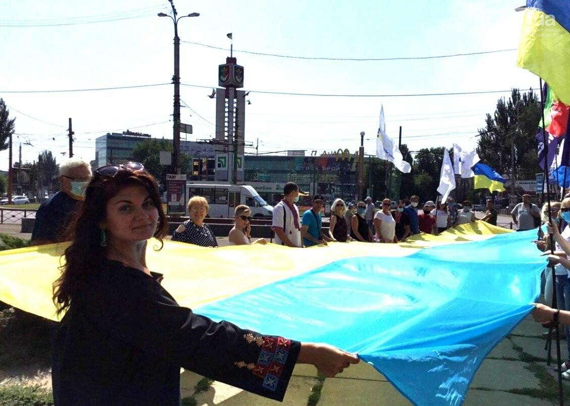 """""""Українці - брати, Разом ми - сила!"""", - какие пожелания и призывы написали криворожане на Знамени Единства, - ФОТО, ВИДЕО, фото-1"""