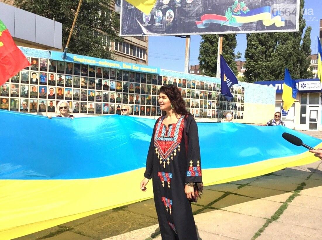"""""""Українці - брати, Разом ми - сила!"""", - какие пожелания и призывы написали криворожане на Знамени Единства, - ФОТО, ВИДЕО, фото-2"""