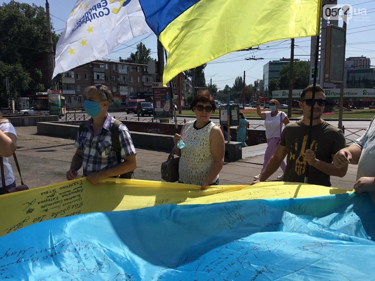 """""""Українці - брати, Разом ми - сила!"""", - какие пожелания и призывы написали криворожане на Знамени Единства, - ФОТО, ВИДЕО, фото-5"""