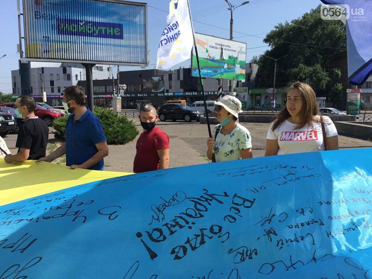 """""""Українці - брати, Разом ми - сила!"""", - какие пожелания и призывы написали криворожане на Знамени Единства, - ФОТО, ВИДЕО, фото-10"""