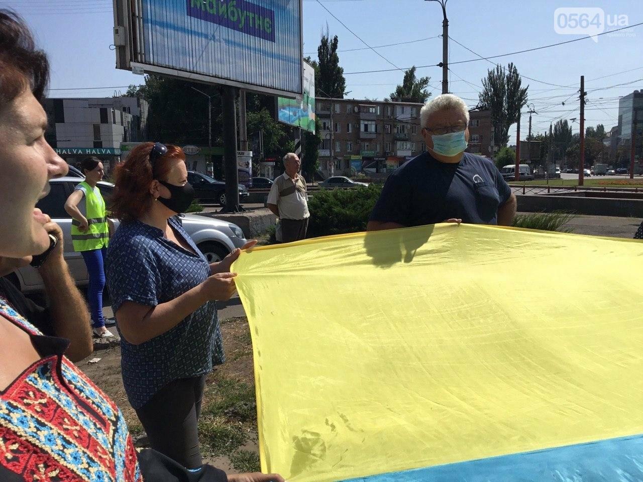 """""""Українці - брати, Разом ми - сила!"""", - какие пожелания и призывы написали криворожане на Знамени Единства, - ФОТО, ВИДЕО, фото-4"""