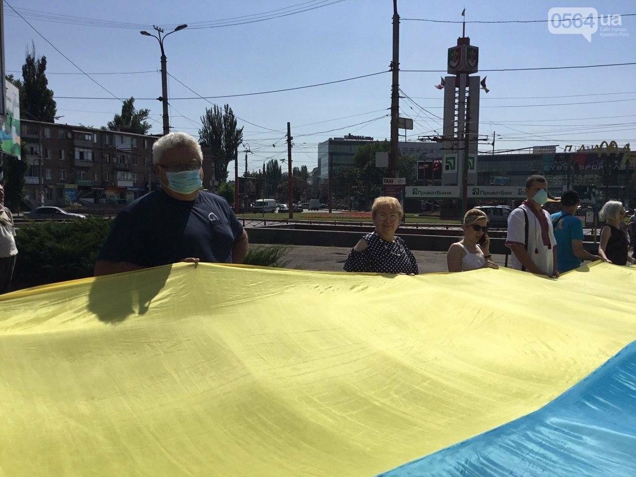 """""""Українці - брати, Разом ми - сила!"""", - какие пожелания и призывы написали криворожане на Знамени Единства, - ФОТО, ВИДЕО, фото-9"""