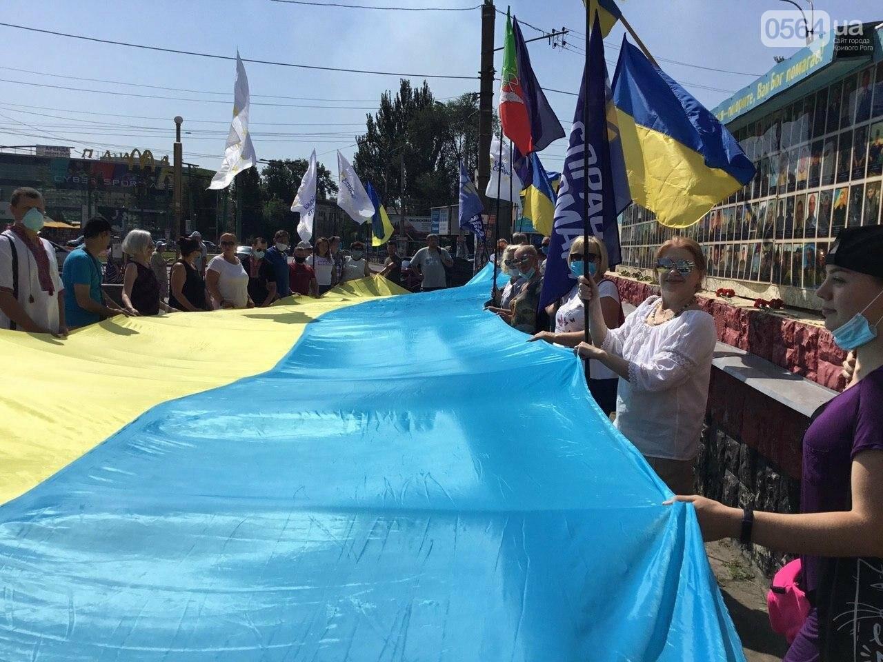 """""""Українці - брати, Разом ми - сила!"""", - какие пожелания и призывы написали криворожане на Знамени Единства, - ФОТО, ВИДЕО, фото-6"""