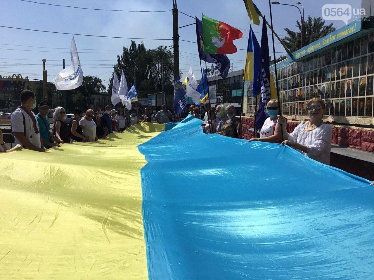 """""""Українці - брати, Разом ми - сила!"""", - какие пожелания и призывы написали криворожане на Знамени Единства, - ФОТО, ВИДЕО, фото-8"""