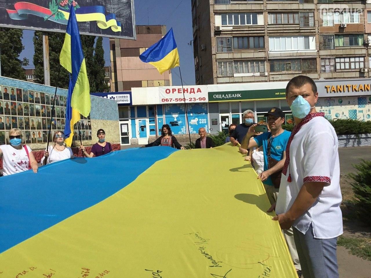 """""""Українці - брати, Разом ми - сила!"""", - какие пожелания и призывы написали криворожане на Знамени Единства, - ФОТО, ВИДЕО, фото-11"""