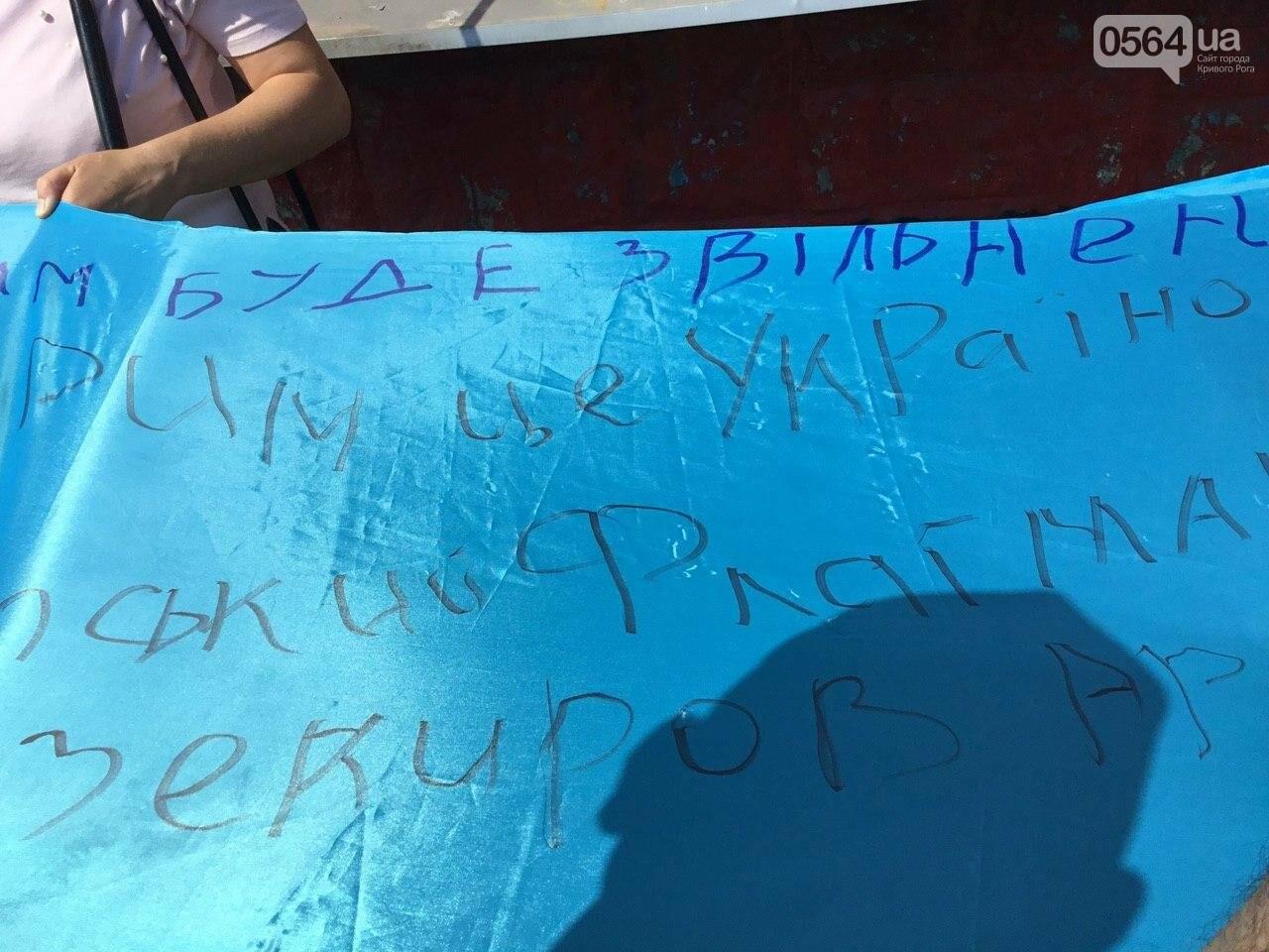 """""""Українці - брати, Разом ми - сила!"""", - какие пожелания и призывы написали криворожане на Знамени Единства, - ФОТО, ВИДЕО, фото-14"""