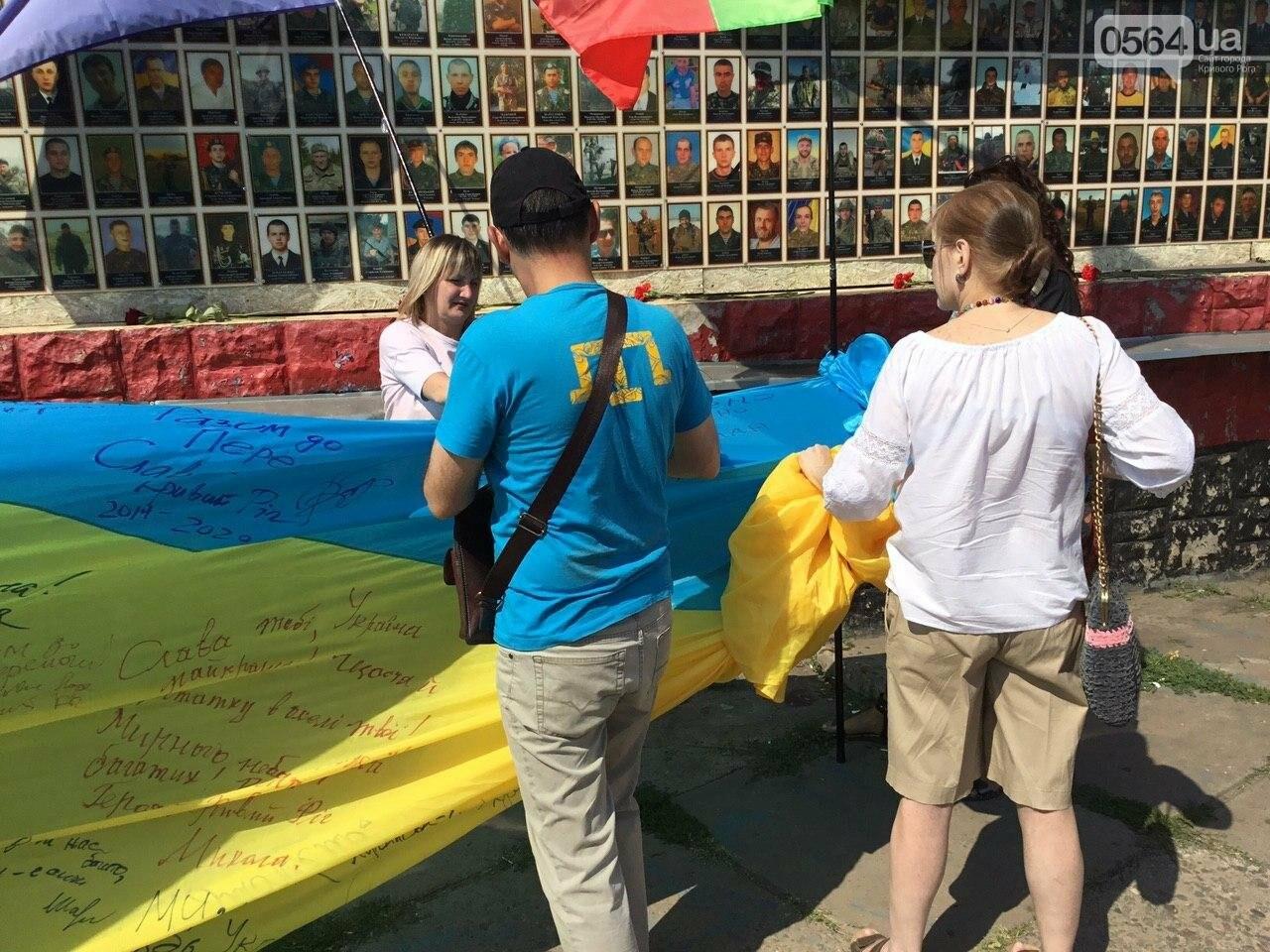 """""""Українці - брати, Разом ми - сила!"""", - какие пожелания и призывы написали криворожане на Знамени Единства, - ФОТО, ВИДЕО, фото-15"""