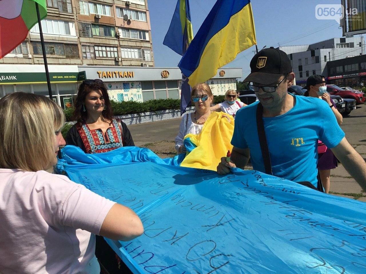"""""""Українці - брати, Разом ми - сила!"""", - какие пожелания и призывы написали криворожане на Знамени Единства, - ФОТО, ВИДЕО, фото-18"""