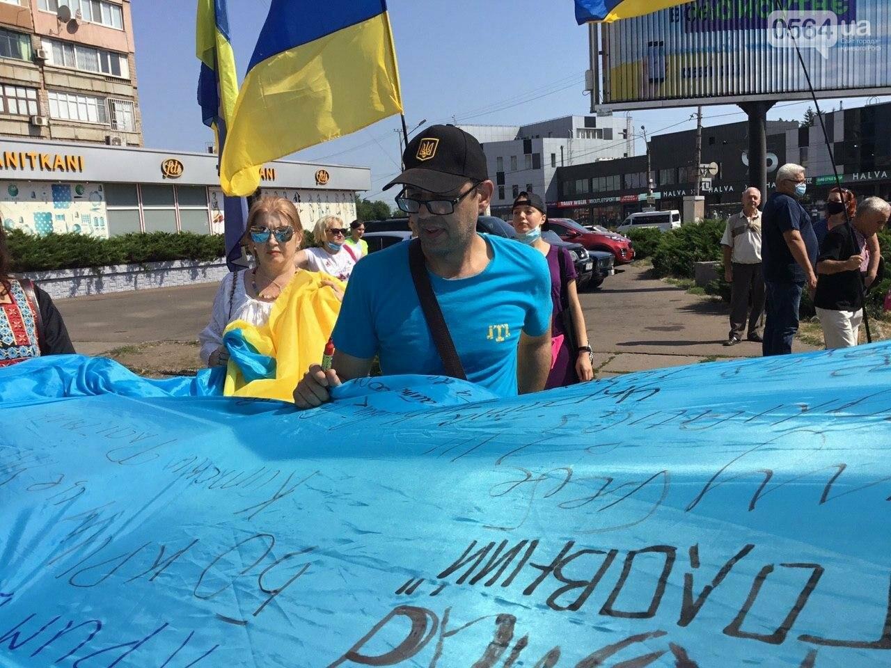 """""""Українці - брати, Разом ми - сила!"""", - какие пожелания и призывы написали криворожане на Знамени Единства, - ФОТО, ВИДЕО, фото-19"""