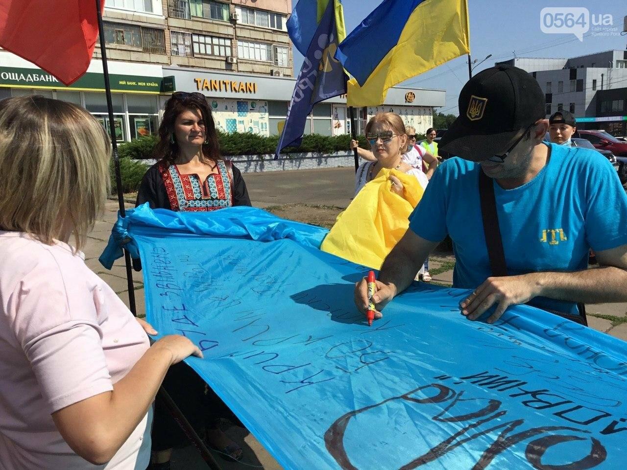 """""""Українці - брати, Разом ми - сила!"""", - какие пожелания и призывы написали криворожане на Знамени Единства, - ФОТО, ВИДЕО, фото-22"""