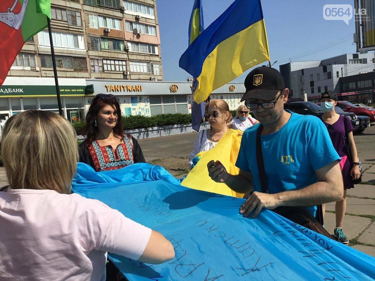 """""""Українці - брати, Разом ми - сила!"""", - какие пожелания и призывы написали криворожане на Знамени Единства, - ФОТО, ВИДЕО, фото-20"""