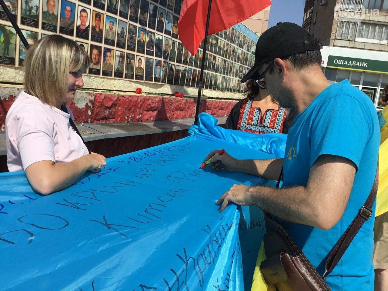 """""""Українці - брати, Разом ми - сила!"""", - какие пожелания и призывы написали криворожане на Знамени Единства, - ФОТО, ВИДЕО, фото-21"""