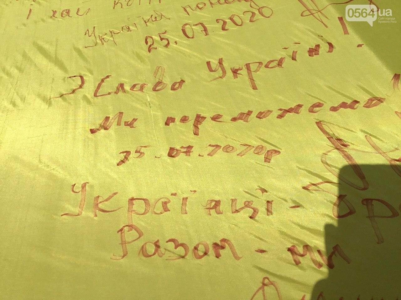 """""""Українці - брати, Разом ми - сила!"""", - какие пожелания и призывы написали криворожане на Знамени Единства, - ФОТО, ВИДЕО, фото-24"""