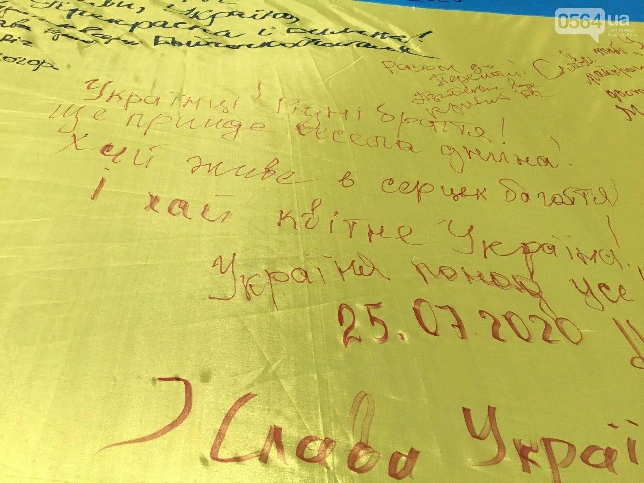"""""""Українці - брати, Разом ми - сила!"""", - какие пожелания и призывы написали криворожане на Знамени Единства, - ФОТО, ВИДЕО, фото-25"""