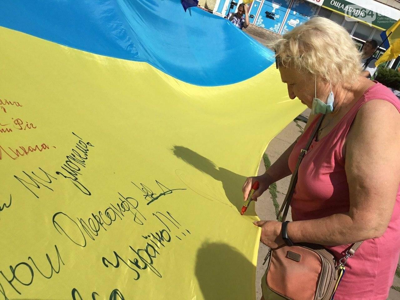 """""""Українці - брати, Разом ми - сила!"""", - какие пожелания и призывы написали криворожане на Знамени Единства, - ФОТО, ВИДЕО, фото-27"""