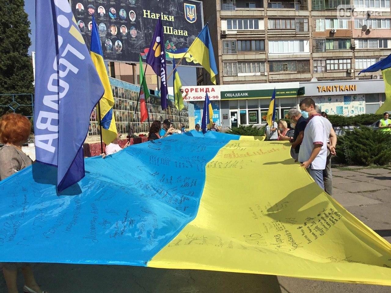 """""""Українці - брати, Разом ми - сила!"""", - какие пожелания и призывы написали криворожане на Знамени Единства, - ФОТО, ВИДЕО, фото-30"""