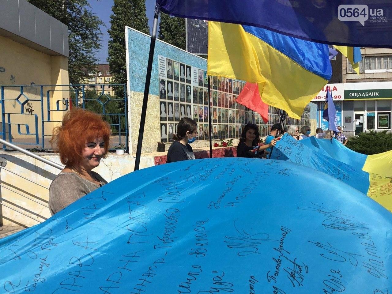 """""""Українці - брати, Разом ми - сила!"""", - какие пожелания и призывы написали криворожане на Знамени Единства, - ФОТО, ВИДЕО, фото-31"""
