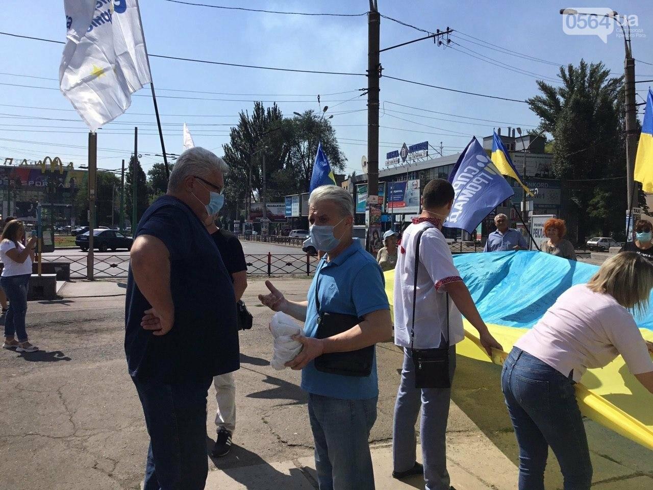 """""""Українці - брати, Разом ми - сила!"""", - какие пожелания и призывы написали криворожане на Знамени Единства, - ФОТО, ВИДЕО, фото-33"""