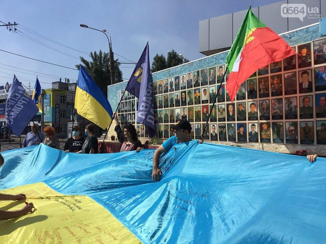 """""""Українці - брати, Разом ми - сила!"""", - какие пожелания и призывы написали криворожане на Знамени Единства, - ФОТО, ВИДЕО, фото-34"""