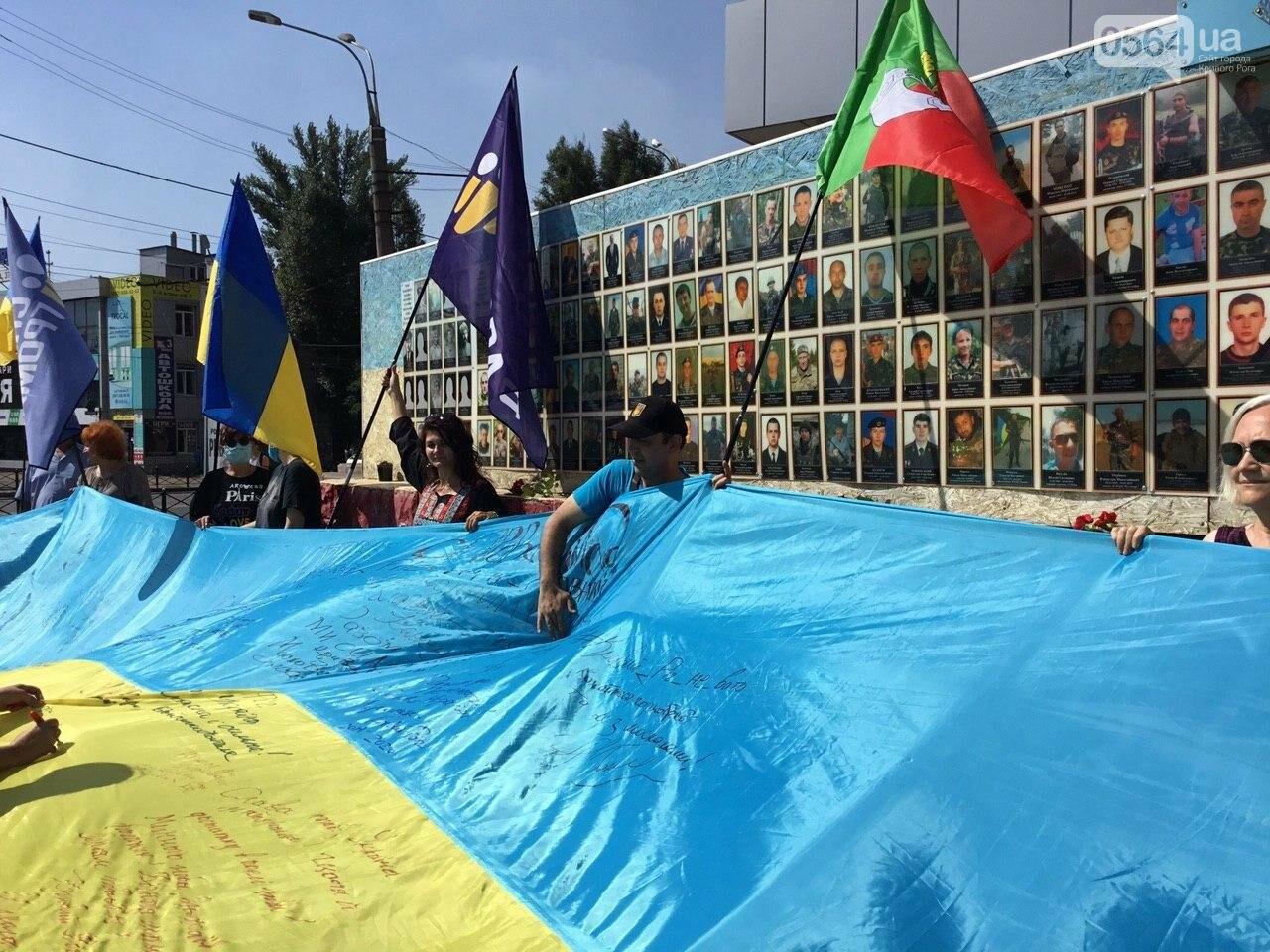 """""""Українці - брати, Разом ми - сила!"""", - какие пожелания и призывы написали криворожане на Знамени Единства, - ФОТО, ВИДЕО, фото-35"""