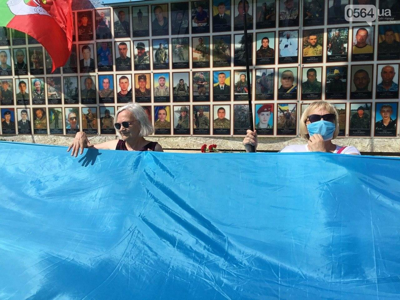 """""""Українці - брати, Разом ми - сила!"""", - какие пожелания и призывы написали криворожане на Знамени Единства, - ФОТО, ВИДЕО, фото-37"""