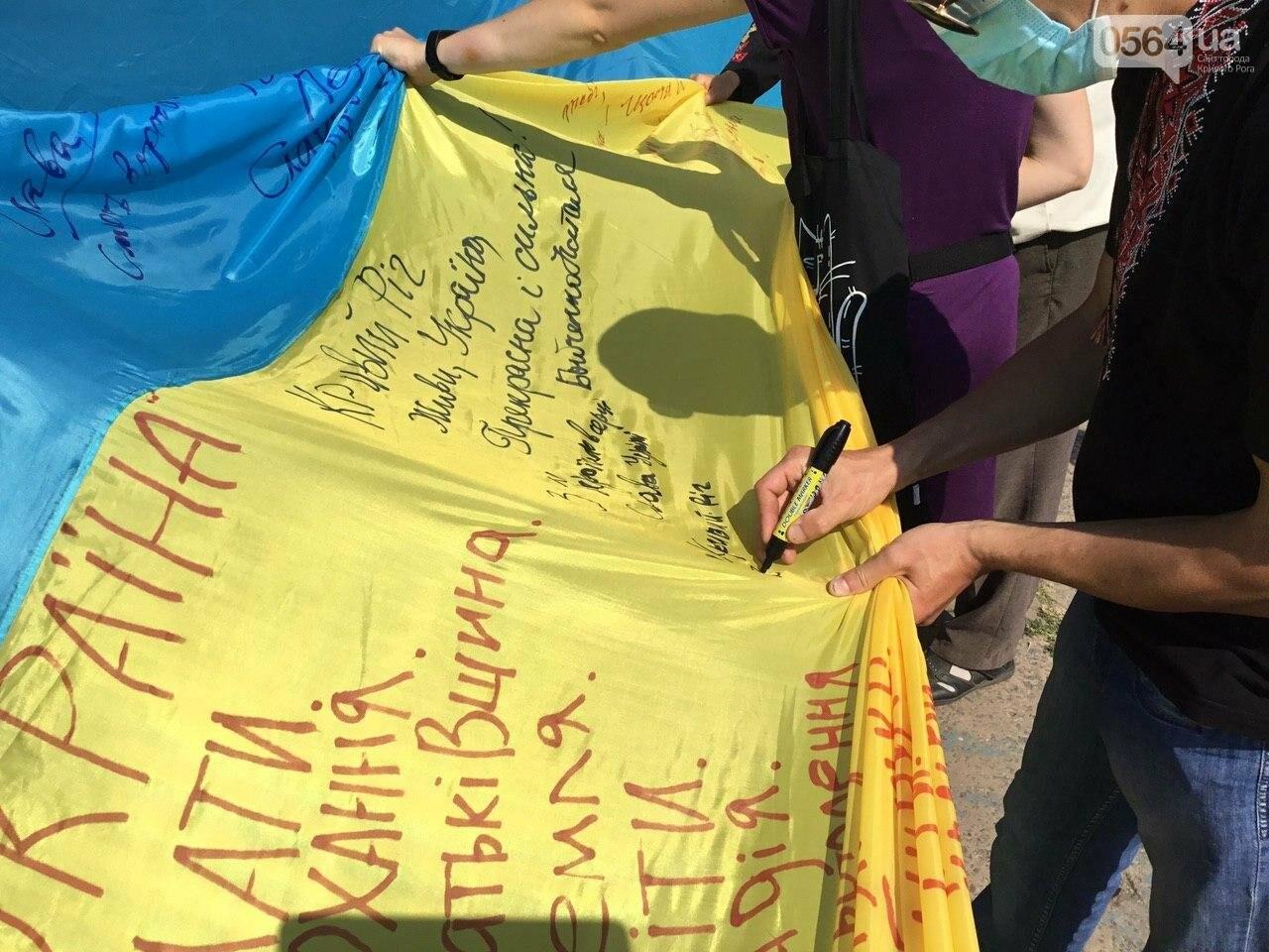 """""""Українці - брати, Разом ми - сила!"""", - какие пожелания и призывы написали криворожане на Знамени Единства, - ФОТО, ВИДЕО, фото-38"""