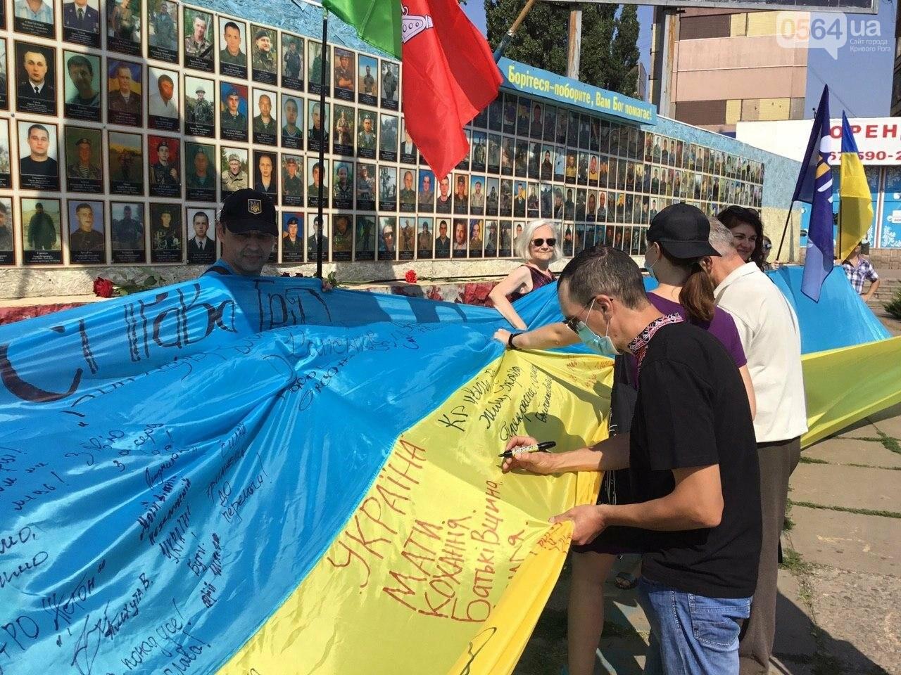 """""""Українці - брати, Разом ми - сила!"""", - какие пожелания и призывы написали криворожане на Знамени Единства, - ФОТО, ВИДЕО, фото-44"""