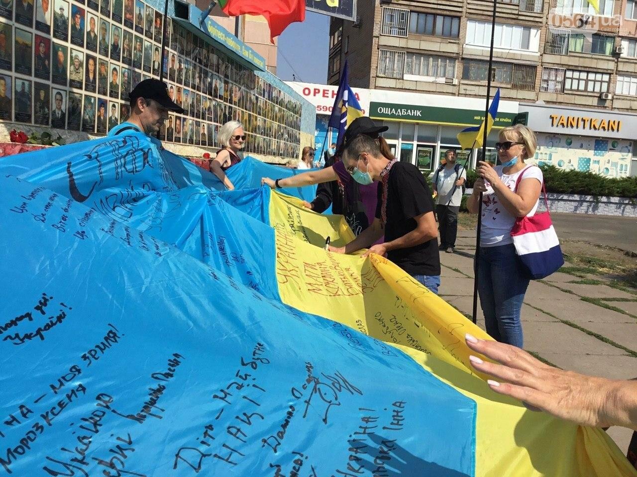 """""""Українці - брати, Разом ми - сила!"""", - какие пожелания и призывы написали криворожане на Знамени Единства, - ФОТО, ВИДЕО, фото-45"""