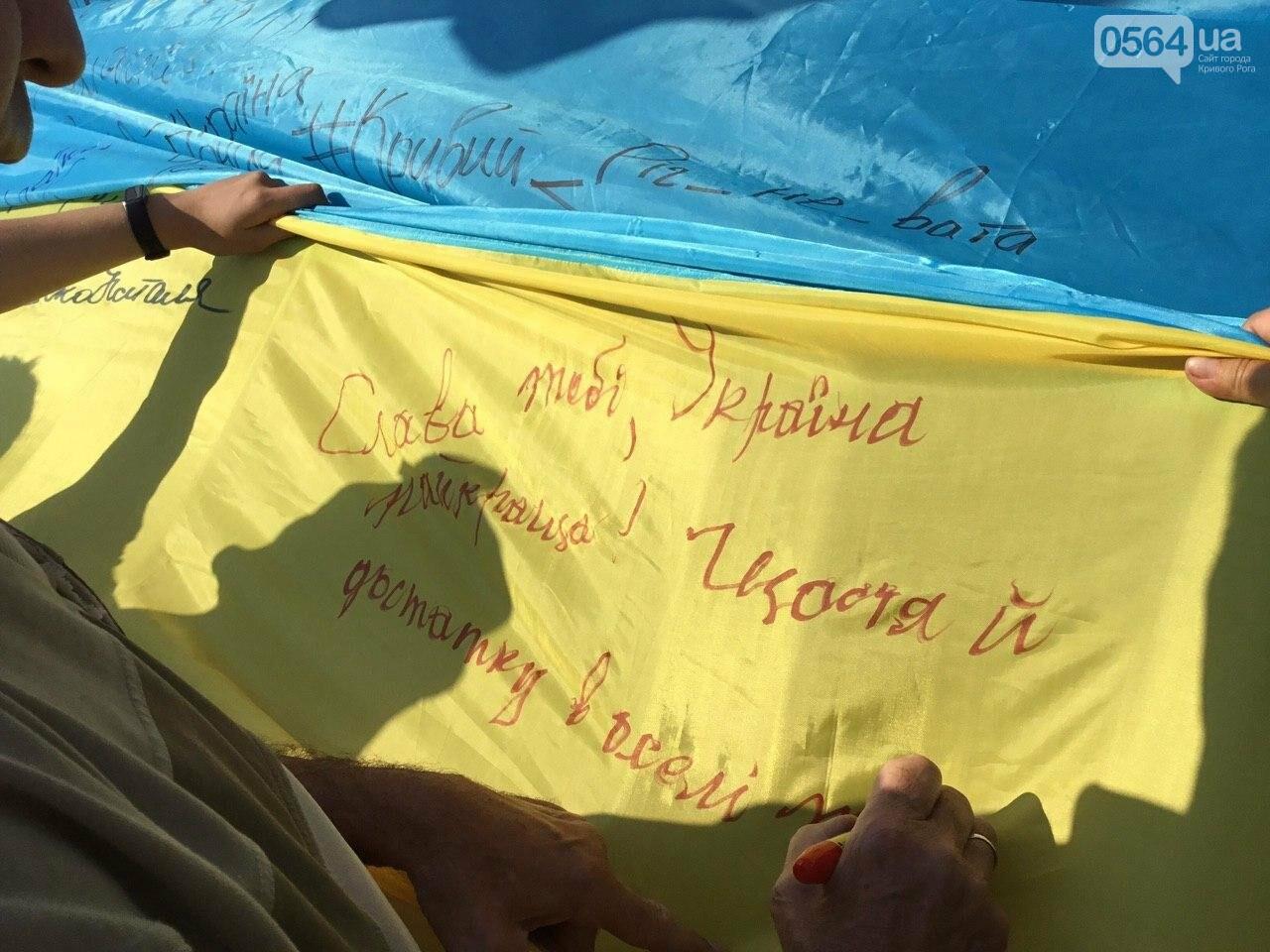 """""""Українці - брати, Разом ми - сила!"""", - какие пожелания и призывы написали криворожане на Знамени Единства, - ФОТО, ВИДЕО, фото-52"""