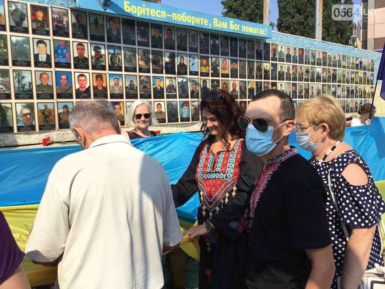 """""""Українці - брати, Разом ми - сила!"""", - какие пожелания и призывы написали криворожане на Знамени Единства, - ФОТО, ВИДЕО, фото-53"""