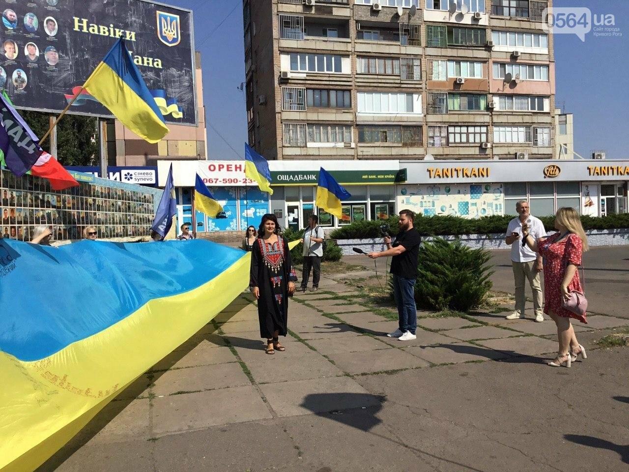 """""""Українці - брати, Разом ми - сила!"""", - какие пожелания и призывы написали криворожане на Знамени Единства, - ФОТО, ВИДЕО, фото-62"""