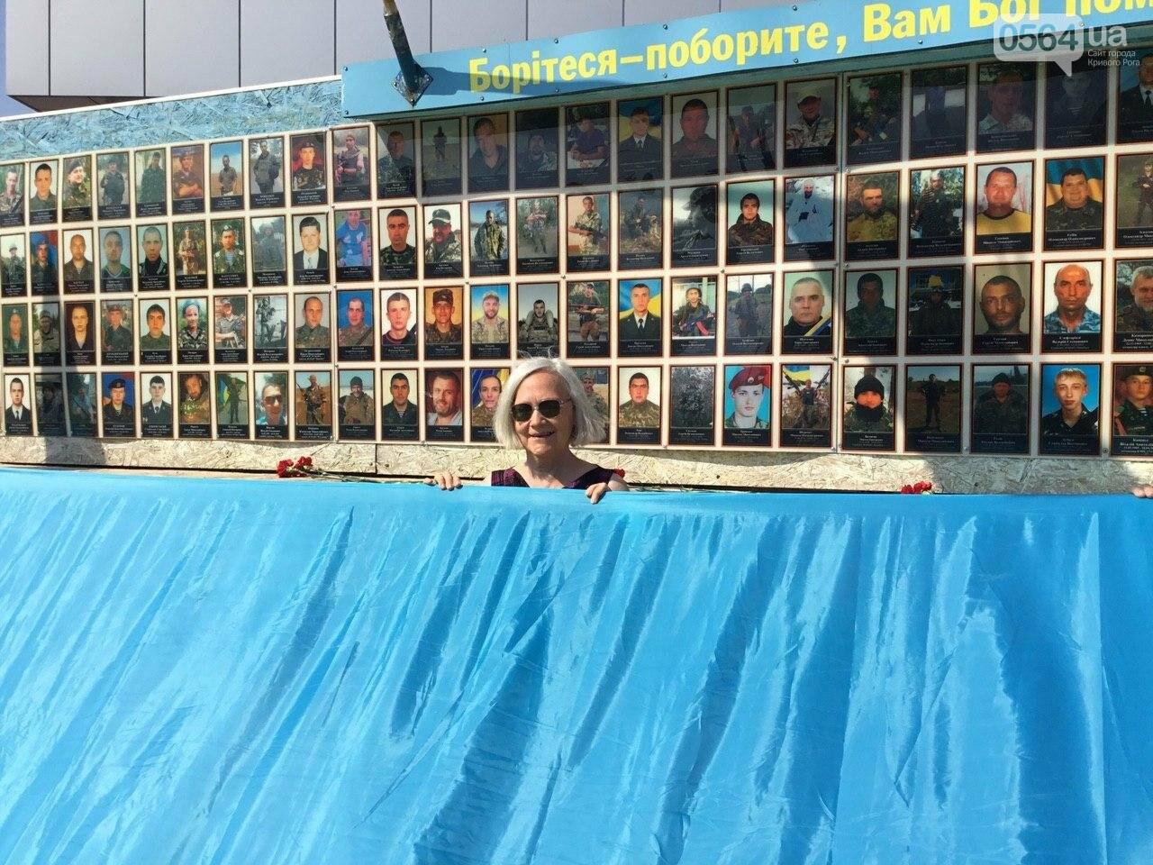 """""""Українці - брати, Разом ми - сила!"""", - какие пожелания и призывы написали криворожане на Знамени Единства, - ФОТО, ВИДЕО, фото-63"""