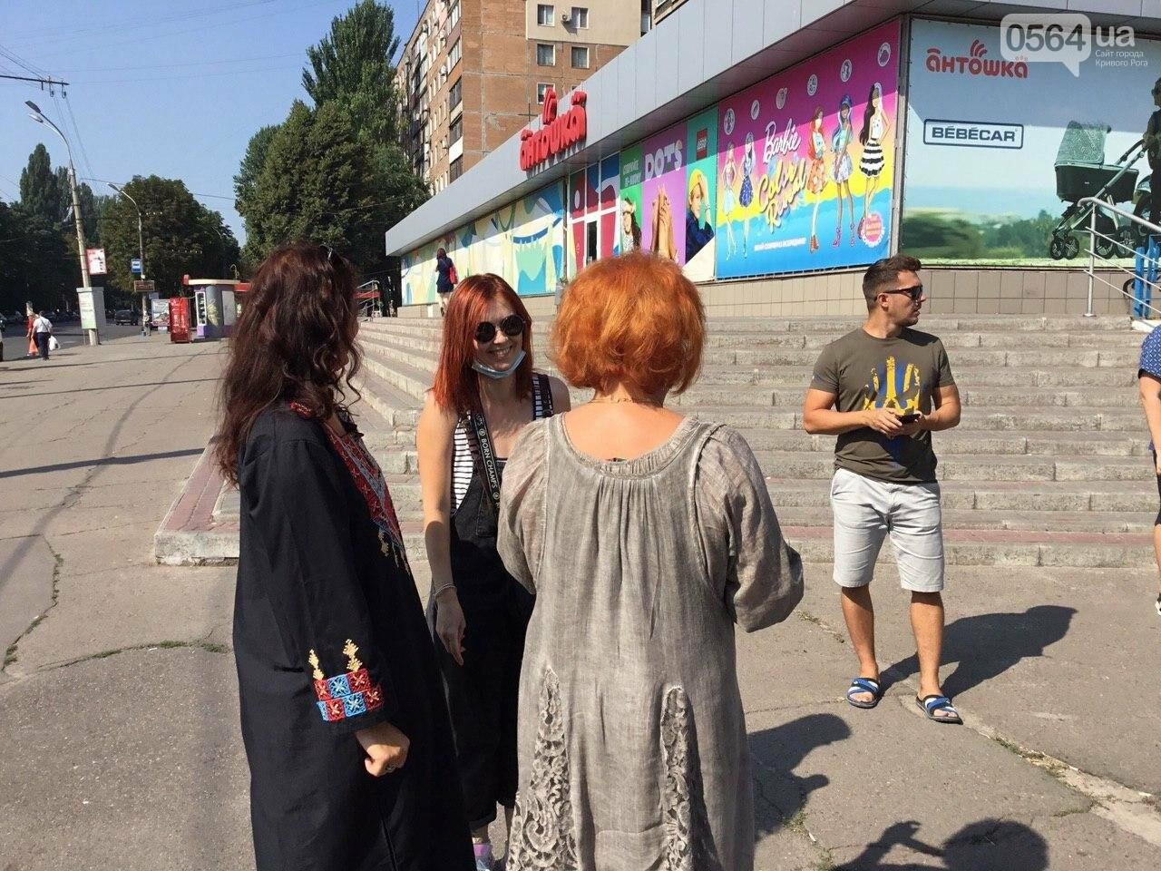 """""""Українці - брати, Разом ми - сила!"""", - какие пожелания и призывы написали криворожане на Знамени Единства, - ФОТО, ВИДЕО, фото-65"""