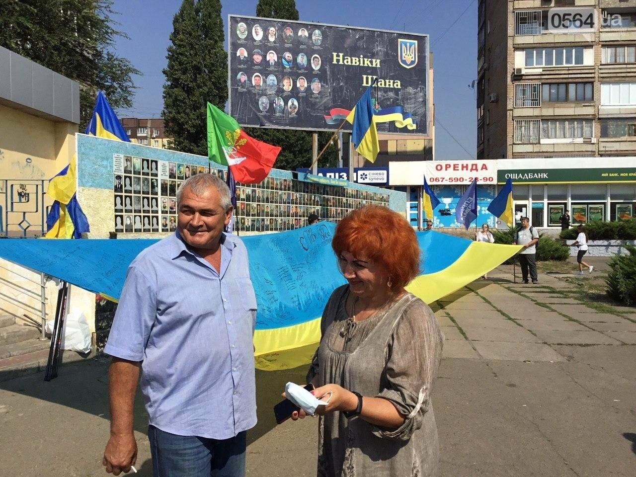 """""""Українці - брати, Разом ми - сила!"""", - какие пожелания и призывы написали криворожане на Знамени Единства, - ФОТО, ВИДЕО, фото-66"""
