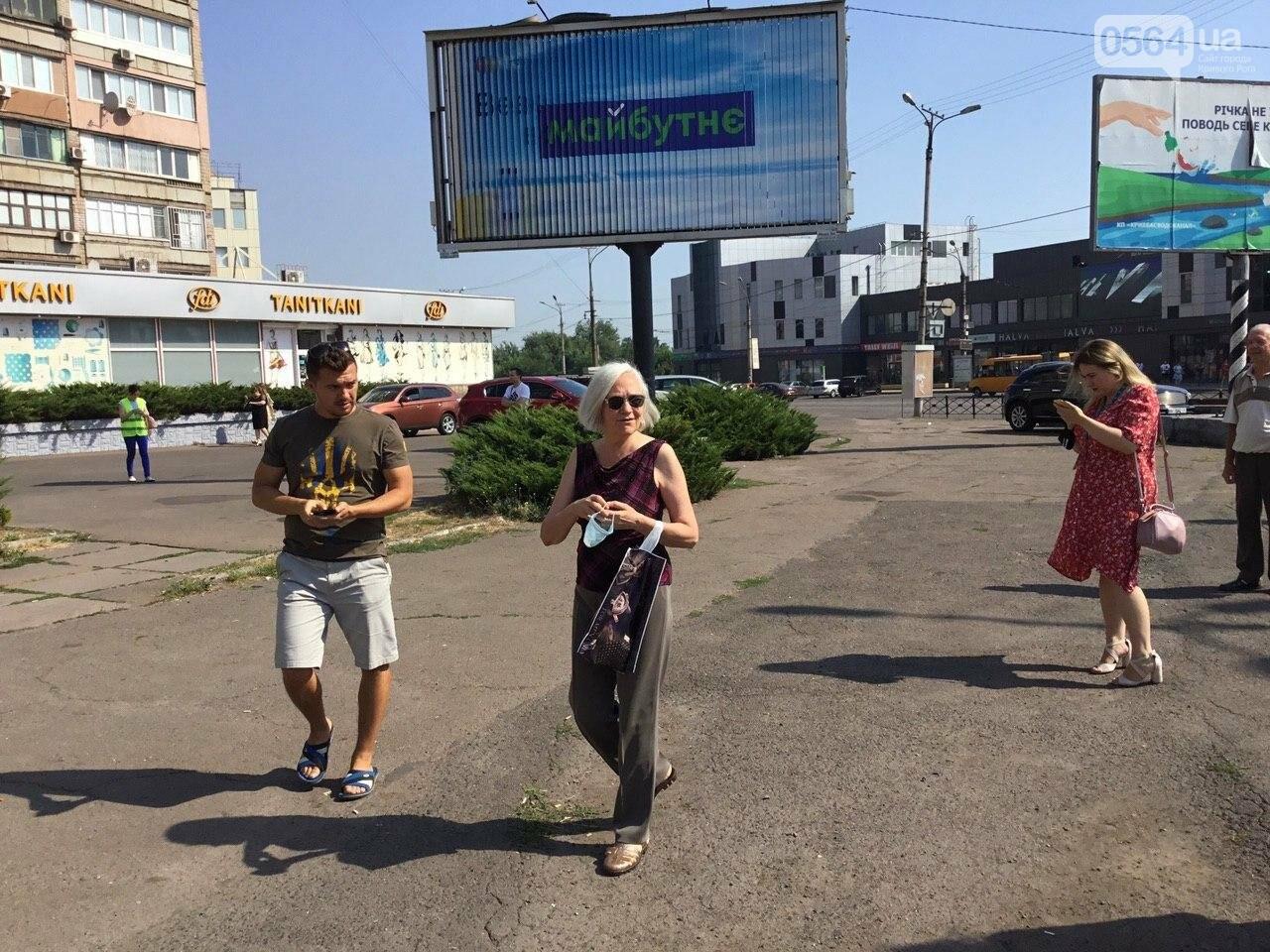 """""""Українці - брати, Разом ми - сила!"""", - какие пожелания и призывы написали криворожане на Знамени Единства, - ФОТО, ВИДЕО, фото-67"""