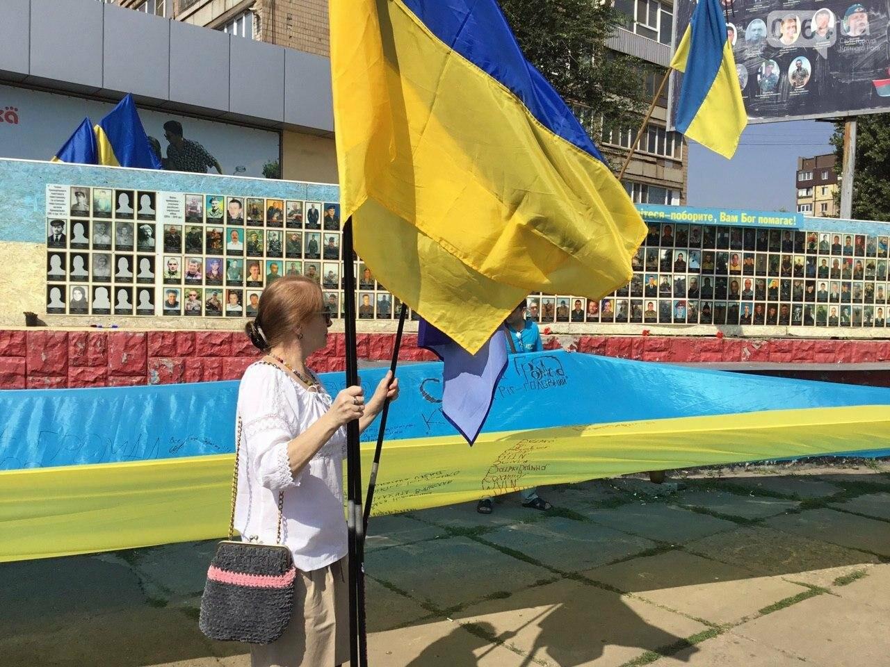 """""""Українці - брати, Разом ми - сила!"""", - какие пожелания и призывы написали криворожане на Знамени Единства, - ФОТО, ВИДЕО, фото-69"""
