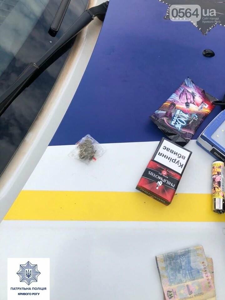 У криворожан, которые пытались избежать встречи с патрульными, нашли наркотики, - ФОТО , фото-2