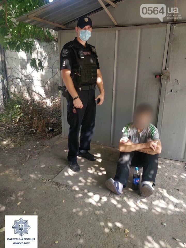 У криворожан, которые пытались избежать встречи с патрульными, нашли наркотики, - ФОТО , фото-1