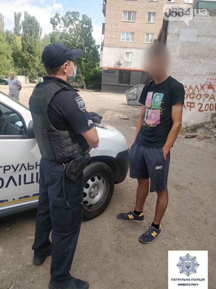 У криворожан, которые пытались избежать встречи с патрульными, нашли наркотики, - ФОТО , фото-3