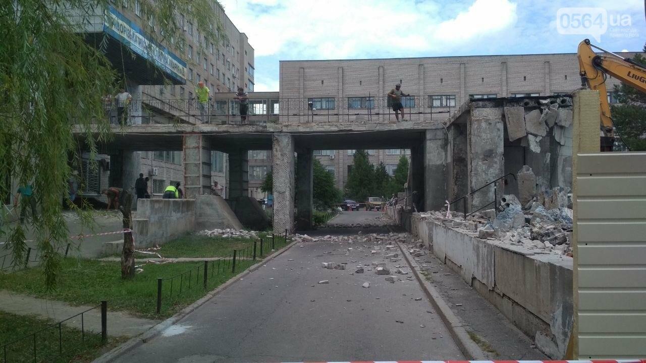 """В Кривом Роге стартовала реконструкция входа в главный корпус """"тысячки"""", - ФОТО, фото-9"""