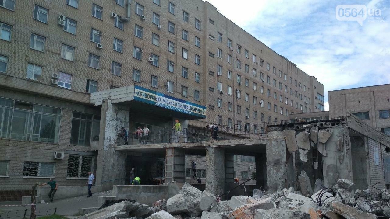 """В Кривом Роге стартовала реконструкция входа в главный корпус """"тысячки"""", - ФОТО, фото-11"""