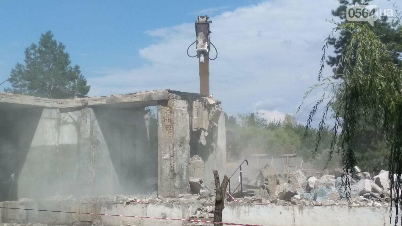 """В Кривом Роге стартовала реконструкция входа в главный корпус """"тысячки"""", - ФОТО, фото-1"""