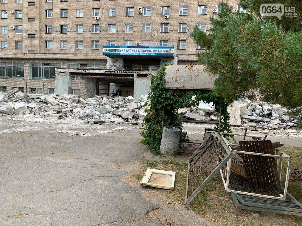 """В Кривом Роге стартовала реконструкция входа в главный корпус """"тысячки"""", - ФОТО, фото-26"""